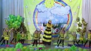 """МАДОУ Детский сад №35 город Уфа Республика Башкортостан, танец """"Забавные пчёлки"""""""