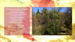 Весь Южный Урал #15. Хождение на Воробьиные Горы в Башкирии