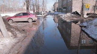 Новости UTV. Двор по адресу Николаева 1 подтапливает