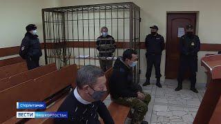 Обвиняемый в покушении на убийство 73-летнего бизнесмена предстал перед судом в Башкирии