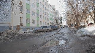 UTV. Парковаться на газонах запрещено  В Башкирии приняли новый закон