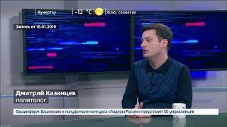 100 дней Радия Хабирова: чем врио Главы успел удивить жителей Башкирии?