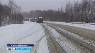 Трассу Уфа-Белорецк едва не парализовало