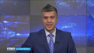 Бывшего полицейского - миллионера из Уфы приговорили к 8 годам лишения свободы