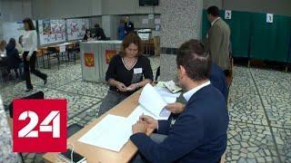 Выборы главы Башкортостана: избирательные участки открылись на час раньше - Россия 24
