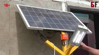 В Благовещенске собирают электрическое оборудование работающее на солнечных батареях