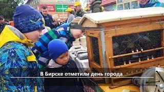 UTV. Новости севера Башкирии за 2 сентября (Бирск, Мишкино, Бураево, Краснохолмский, Караидель)