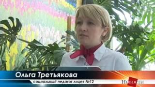 День детских организаций РДШ в г.Ишимбай