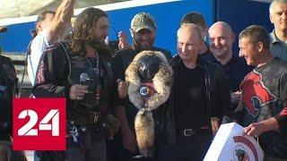 Грандиозное международное байк-шоу стартовало под Севастополем - Россия 24
