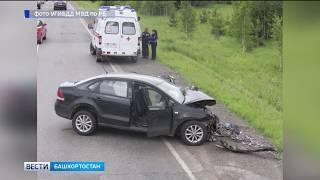 Погиб ребенок, семь человек пострадали в результате аварии в Башкирии
