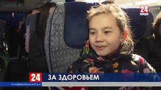 На полуостров за здоровьем. Первые впечатления детей из башкирского Сибая, прибывших в Крым