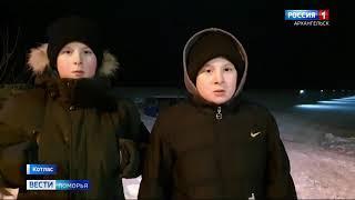 В Котласе большегруз провалился на ледовой переправе через Вычегду