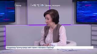 Башкирия стала одним из пяти участников федерального проекта «Демография»