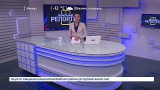 Вести-24. Башкортостан - 30.08.19