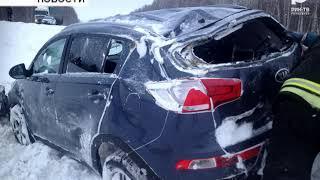 10-го января в Бирском районе случилось две серьёзные аварии