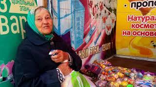 Помощь бабушке Розе, Салават