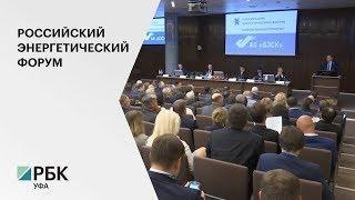 В форуме принимают участие 25 регионов России, 7 стран мира