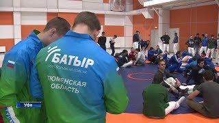 В Башкирию приехали батыры из 13 регионов страны