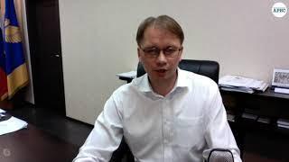 Обращение главы администрации городского округа город Кумертау