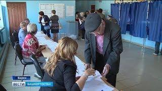 Как голосуют жители районов Башкирии? Репортаж «Вестей»