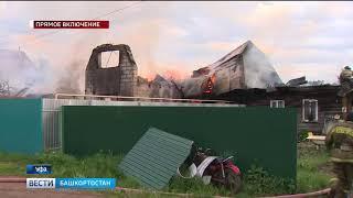 В Дёмском районе загорелись два жилых дома - Прямое