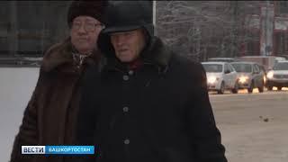 Стало известно, какой будет зима в Башкирии