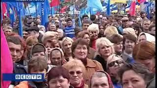 (Фейк) Вести (Культура, 04.04.2007)