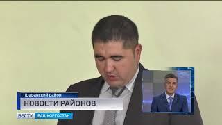Новости районов 23.09.19