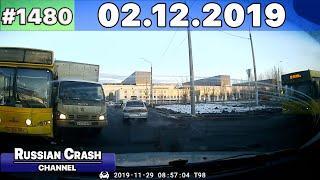ДТП. Подборка на видеорегистратор за 02.12.2019 Декабрь 2019