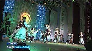 Более тысячи танцовщиков со всей Башкирии приняли участие в «Хороводе дружбы»