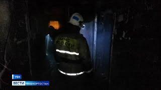 Шансов спастись не было: о трагическом пожаре в уфимской многоэтажке – в репортаже «Вестей»
