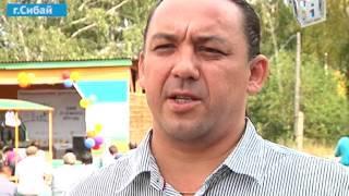 В Сибае 60 малоимущих семей получили сертификаты н