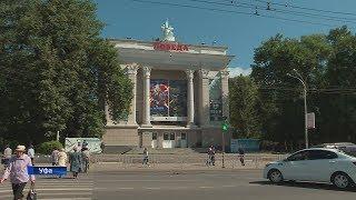 Здание знаменитого кинотеатра «Победа» выставлено на аукцион