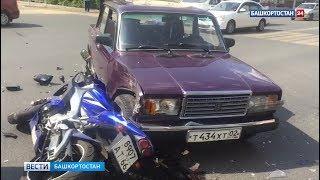В центре Уфы в аварии пострадал 20-летний мотоциклист