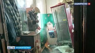 Серьезный пожар в Башкирии: один погибший, 26 человек эвакуировано (видео)