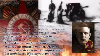 6. Дмитрий Кокорев