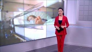 Вести-Башкортостан. События недели - 17.03.19