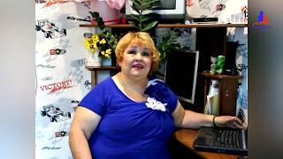 (МЦ-2020) Рубрика «Давайте познакомимся»: в гостях у поэтессы Светланы Степановой