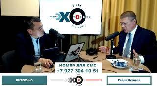 Интервью с врио главы Башкирии Радием Хабировым от 08.07.19