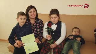 Многодетные семьи получили сертификаты