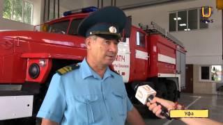 В районе поселка Цветы Башкирии открылась новая пожарная часть