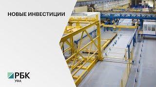 В Уфе появится завод крупнопанельного домостроения мощностью в 160 тысяч кв. метров в год