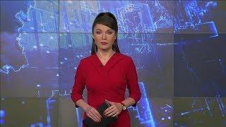 Вести-Башкортостан: События недели - 24.11.19