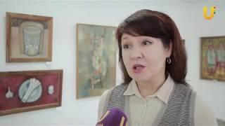 Новости UTV. Конкурсная выставка ассоциации художников Юга РБ