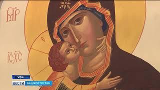 В галерее «Урал» открылась выставка латышской художницы Илзе Рудзите