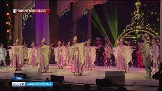 В Уфе прошла торжественная церемония открытия Дней Татарстана