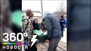Вдова в Башкирии чуть не похоронила чужого мужа