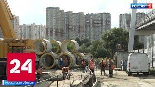 В Красногорске строят уникальный технологический тоннель под Москвой-рекой - Россия 24