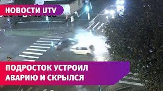В Башкирии подросток устроил ДТП и попытался скрыться с места аварии