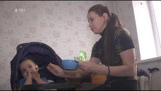 «Здорово будет вообще»: в Башкирии родители смогут получать пособие за первенца до 3-х лет